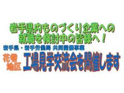 koujyokengaku2-2
