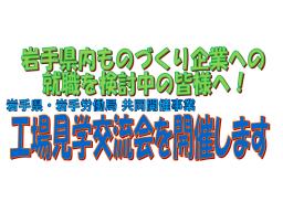 koujyokengaku5