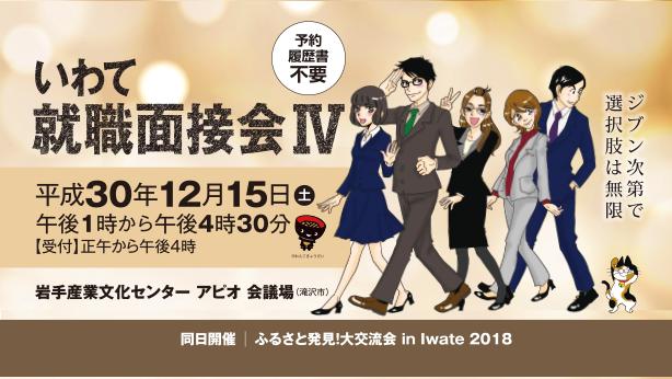 event_20181215